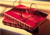 شبهای هنر و ادبیات