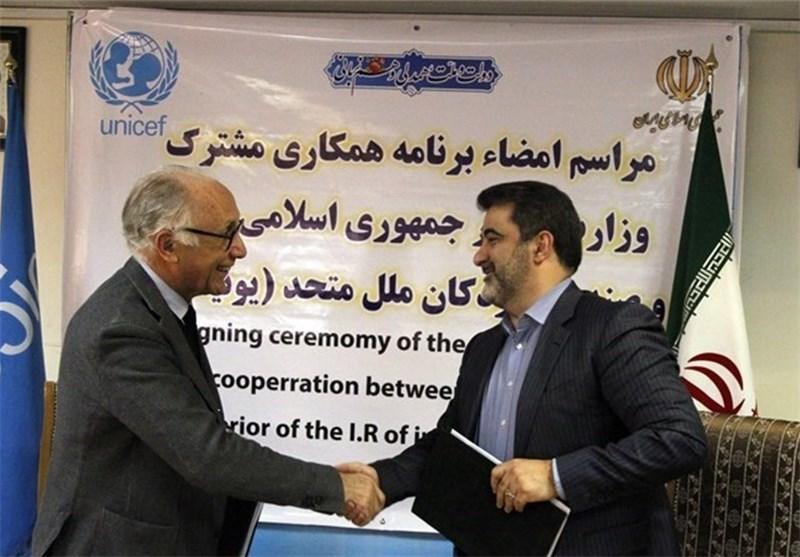 Iran, UNICEF Ink Cooperation Agreement