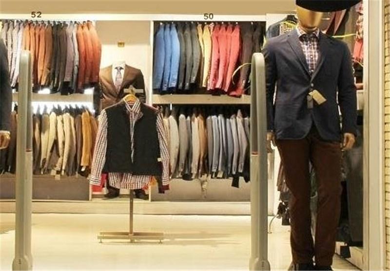 پلمب 110 فروشگاه بزرگ عرضه پوشاک قاچاق در تهران تا اول بهمن