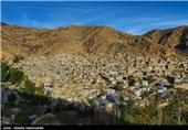 روستا فارسیان - گلستان