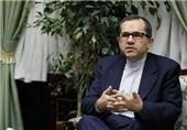 JCPOA Never to Be Renegotiated: Iranian Deputy FM