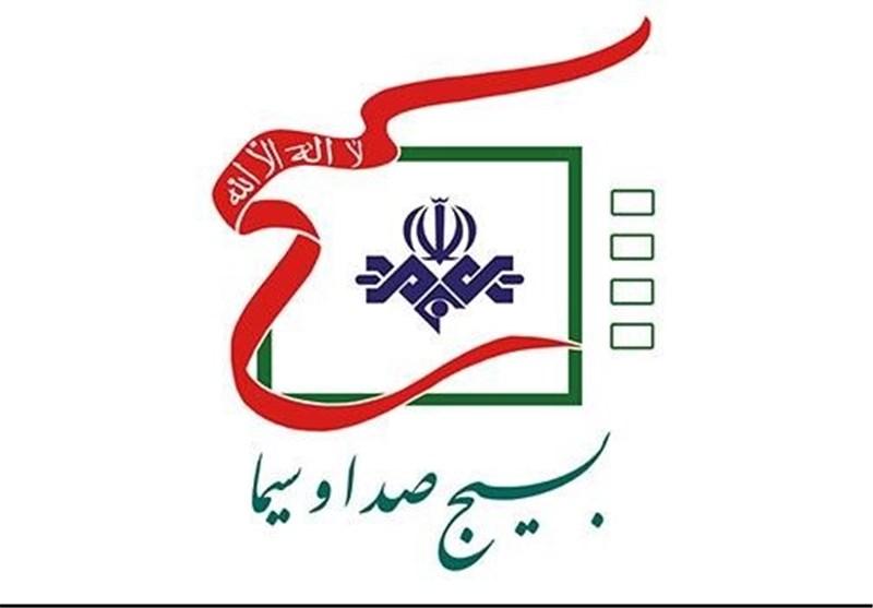 تداوم حضور فروغی در بسیج صداوسیما/اجلاس پیرغلامان برگزار میشود