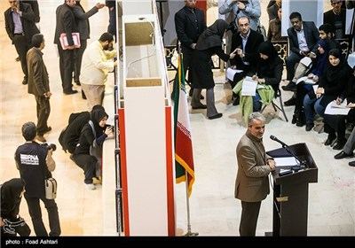 Press Exhibition Underway in Iranian Capital