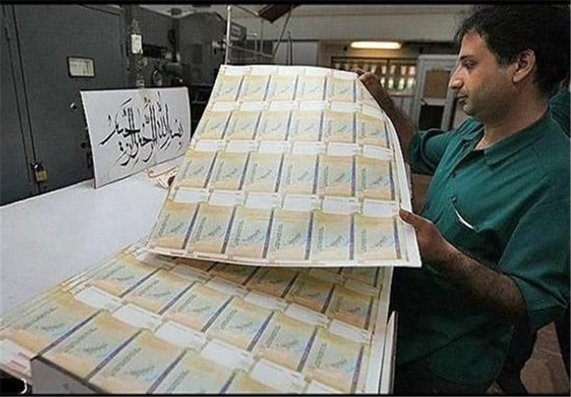 دولت مجاز به انتشار 150 هزار میلیارد ریال اسناد خزانه شد