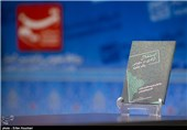 دهمین کتاب انتشارات «خبرگزاری تسنیم» منتشر شد