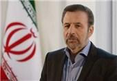 درخواست شرکت انگلیسی برای اجرای تحریمهای ضد ایرانی در ایران کانکت/ واعظی: نپذیرفتیم