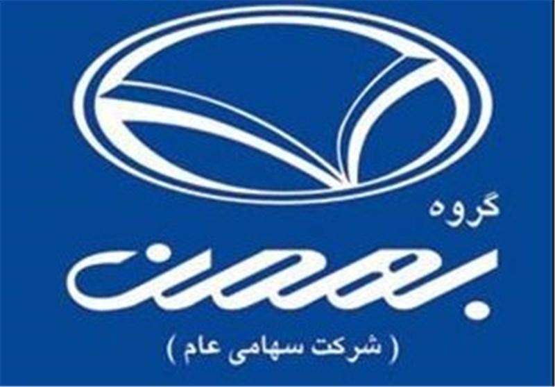 """هوای """"بهمن"""" با حداکثر رضایت مشتریان بهاری شد"""