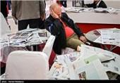 بیست و یکمین نمایشگاه مطبوعات - مصلی تهران