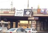 """""""داعش"""" یعدم رئیس قسم الفیزیاء بجامعة الموصل لامتناعه عن تطویر أسلحة بیولوجیة"""