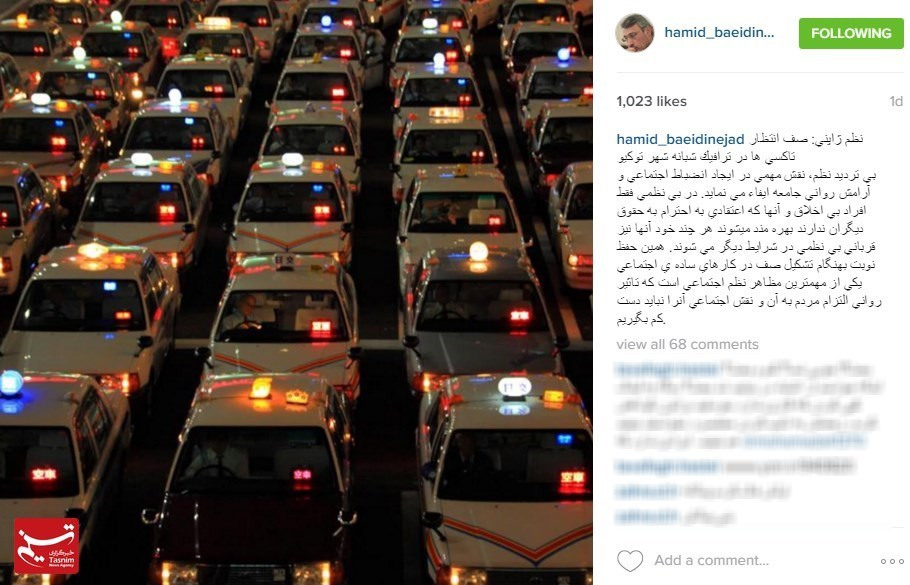 مطلب اینستاگرامی بعیدینژاد از نظم تاکسیهای ژاپنی+عکس