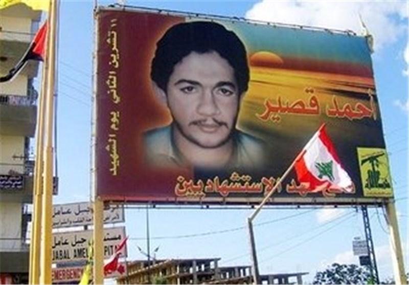 سردار شهادت طلبان لبنان کیست؟