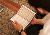 دعای کمیل حرم حضرت رقیه(س)
