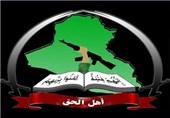 Asaib-i Ehli Hak: ABD Irak'ta 10 Askeri Üs Kurmayı Planlıyor