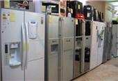 یخچال - لوازم خانگی