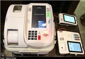 دستگاه اخذ رای الکترونیکی سال 94