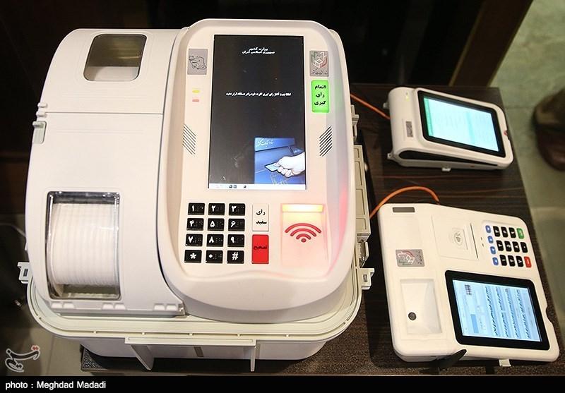 بررسی دستگاههای الکترونیکی اخذ رای در انتخابات شوراها در جلسه با وزارت کشور