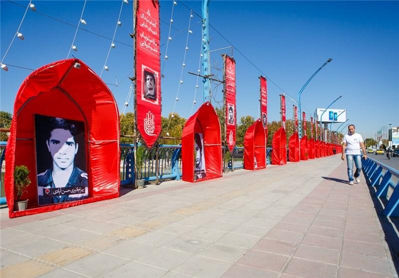 مراسم گرامیداشت سالروز 25 آبان در یادمان شهدای گمنام اصفهان برگزار میشود