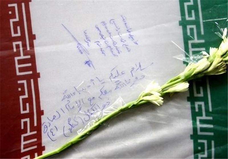 امشب پایتخت با 4 شهید مدافع حرم وداع میکند