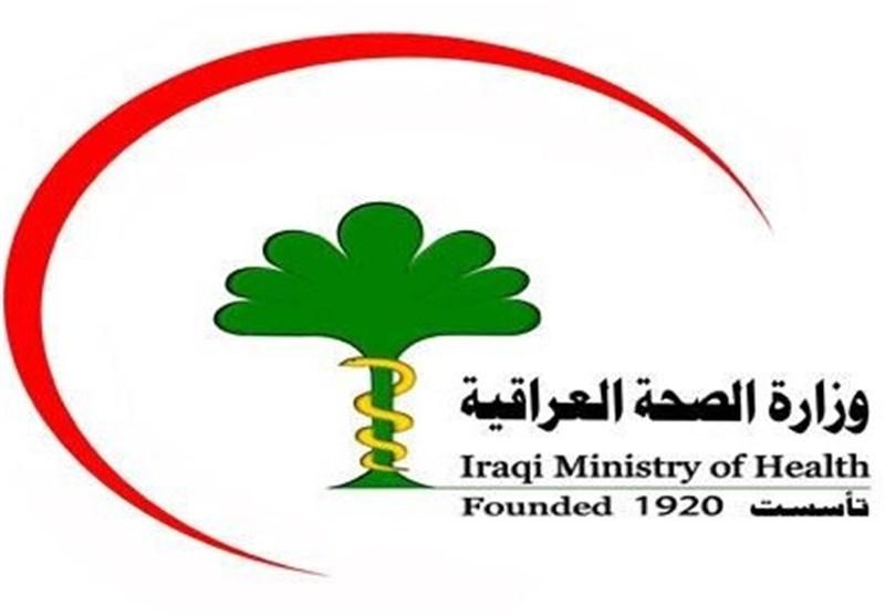 الصحة العراقیة: تسجیل 3461 إصابة جدیدة بفیروس کرورونا