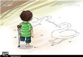 کاریکاتور/ آرزوی سفر، و معلولیت
