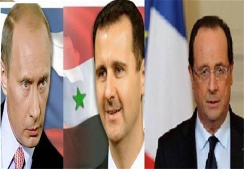 لماذا طلبت المخابرات الفرنسیة من المخابرات الروسیة المساعدة مع سوریا؟