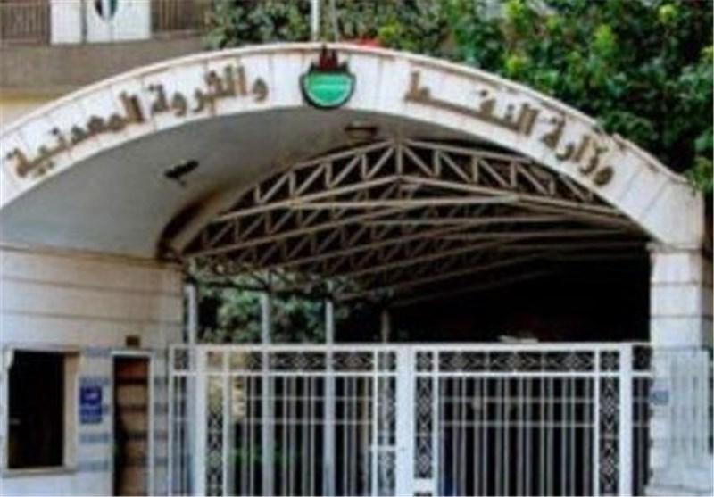 وزارة النفط السوریة ترد على التصریحات الأمیرکیة .. وتنفی شراء النفط من «داعش»