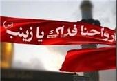 """پویش مردمی """"به مدافعان حرم نامه بنویسید"""" راهاندازی شد"""