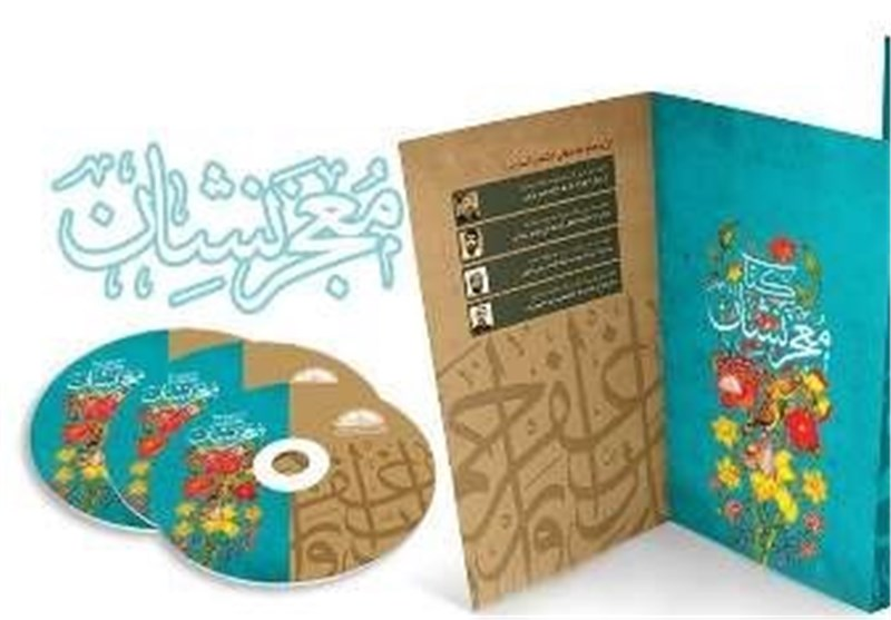 """نرم افزار تلفن همراه چند رسانهای کتاب """"معجزنشان"""" در بوشهر رونمایی شد"""