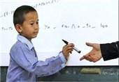 افتتاح مدرسه دانش آموزان اتباع خارجی در کرمان