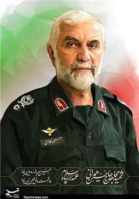 تصویرسازی/ سردار شهید حسین همدانی
