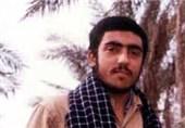 شهید غنیپور