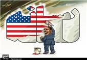 کاریکاتور/ نفوذ در رسانه!!!