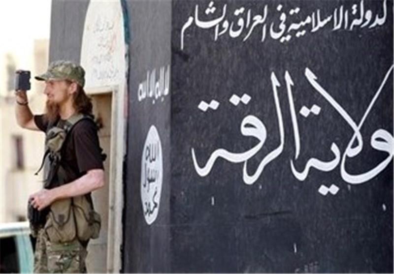داعش الرقه