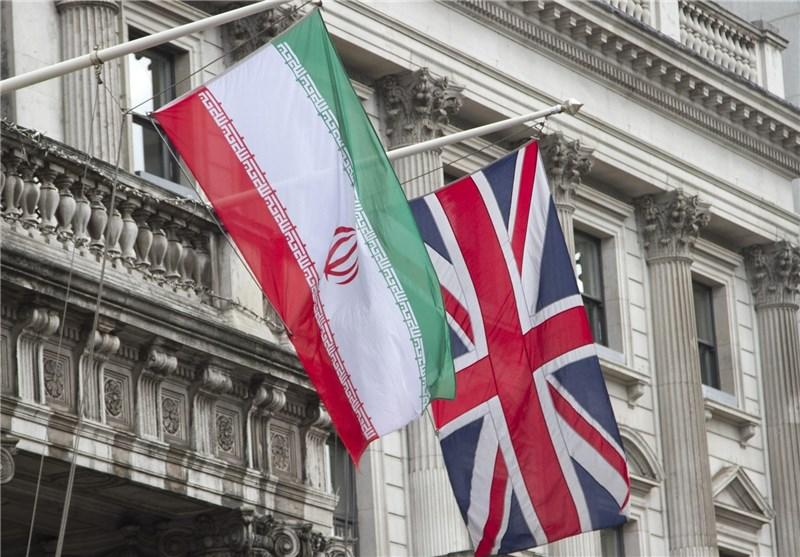ایران انگلیس