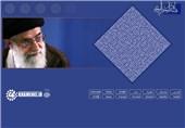 آغاز به کار وبسایت هندی و رسانه آذری KHAMENEI.IR