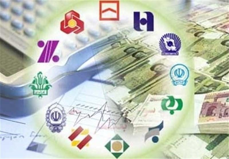 معوقات بانکی