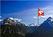 مذاکرات سوئیس با ایران و آمریکا برای پرداختهای مرتبط با موارد انساندوستانه