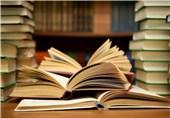 غرب شیراز در اولویت ساخت کتابخانه مرکزی شیراز قرار دارد