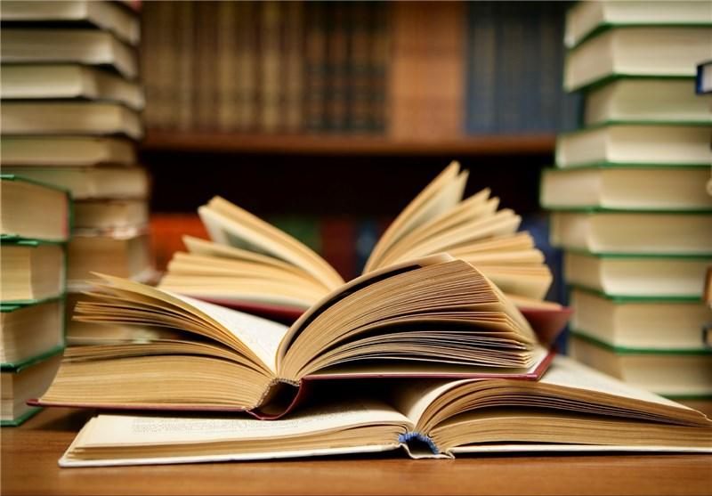 آکادمی دانشگاه کتاب کتابخانه دانشگاهی