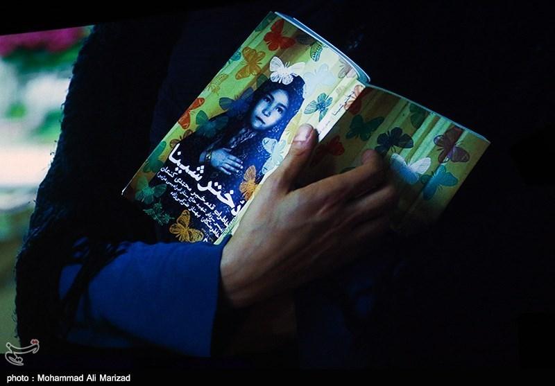 مراسم رونمایی از تیزر سینمایی کتاب دختر شینا