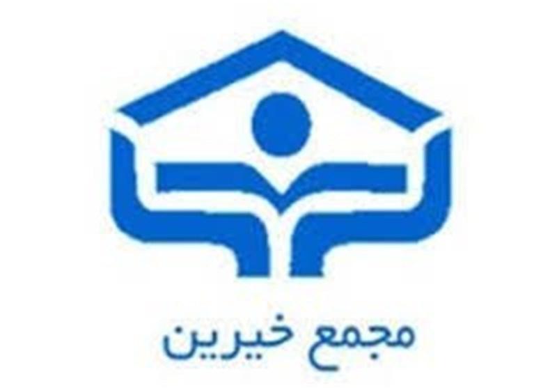 اعضای هیئت مدیره مجمع خیرین کردستان انتخاب شدند