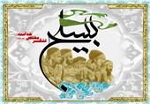 اردبیل| 60برنامه در هفته بسیج در شهرستان پارسآباد مغان تدارک دیده شده است