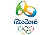 رونمایی از بلیتهای المپیک و پارالمپیک 2016 + عکس
