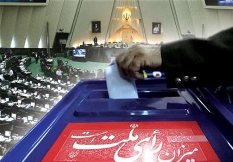 70 داوطلب انتخابات خبرگان رهبری و مجلس دهم در لرستان ثبتنام کردند