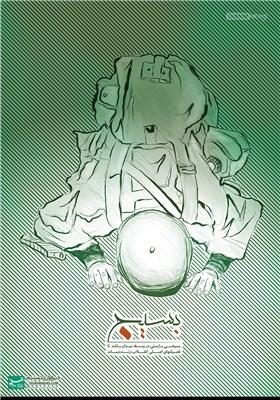 پوستر/ بسیج لشگر مخلص خداست