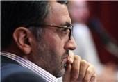چاپ دوم کتاب «روش و نیازمندیهای جریان شناسی در ایران» به بازار آمد
