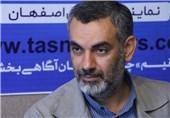 رضا صفری رئیس بسیج رسانه اصفهان