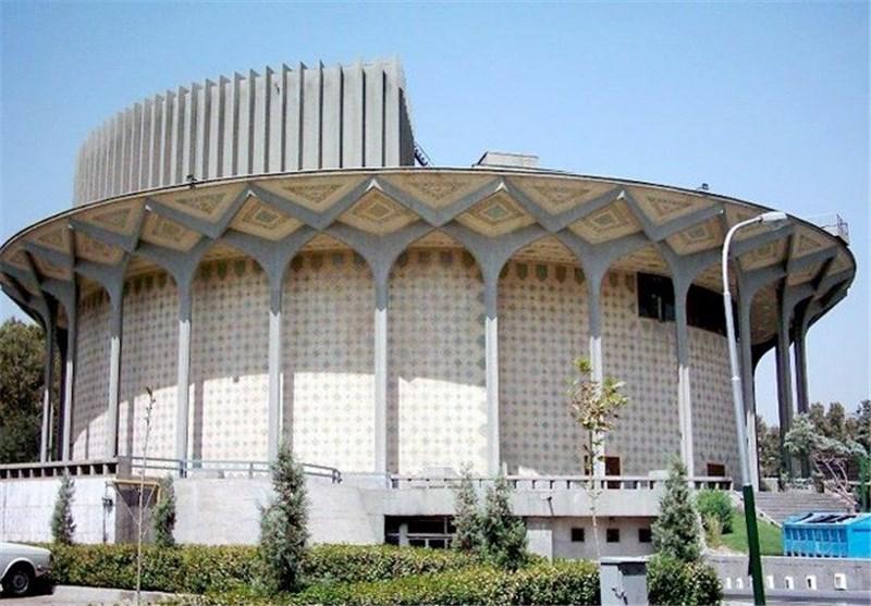 خداحافظی تئاتر شهر با فروش میلیاردی - اخبار تسنیم - Tasnim