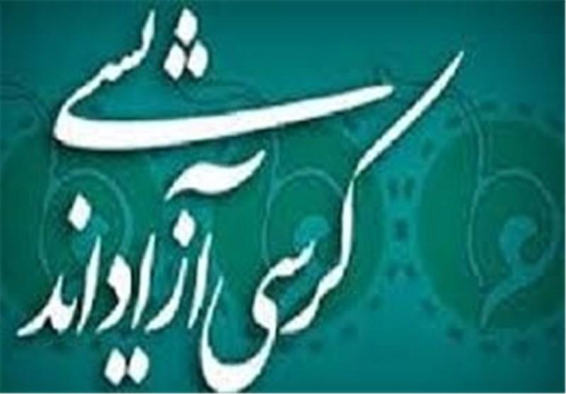 برگزاری نخستین جشنواره ملی کرسیهای آزاد اندیشی با مشارکت 54 دانشگاه
