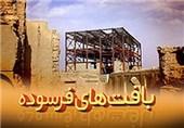 بررسی احیاء 1000 محله دارای بافت فرسوده در مجلس